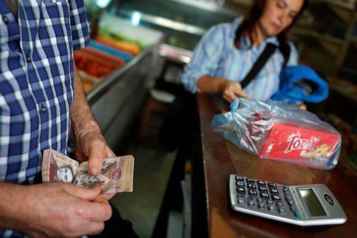 Consecomercio pide que se prorrogue la implementación de nuevo cono monetario