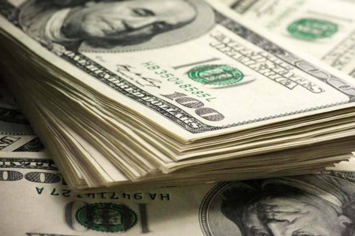 Dicom redujo en casi 99% la asignación de divisas