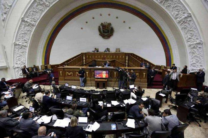 UNT aún no define quién presidirá la Asamblea Nacional en 2018
