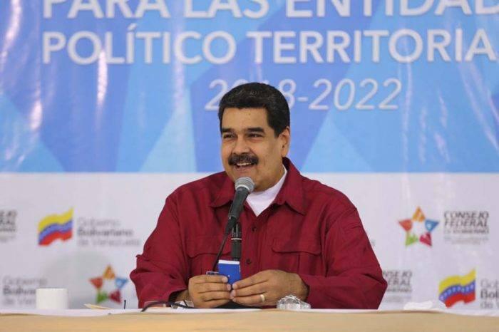 Maduro decretó horario navideño para la administración pública