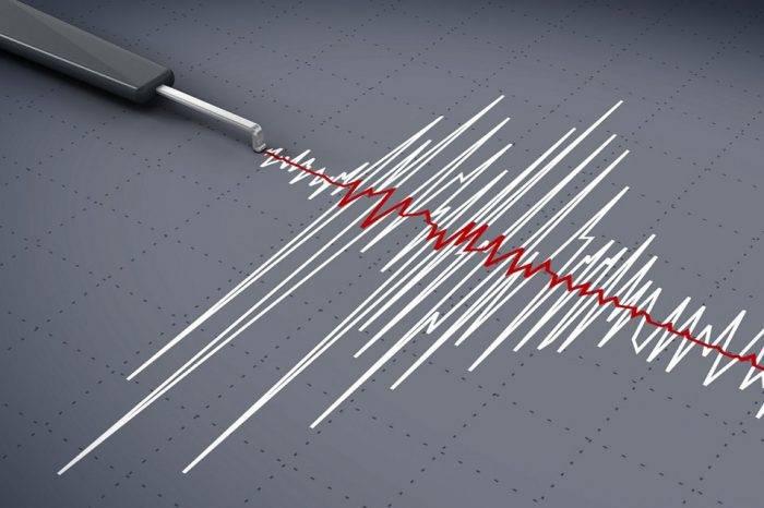 Sismo de magnitud 3.4 se registró en Valencia este 7 de mayo