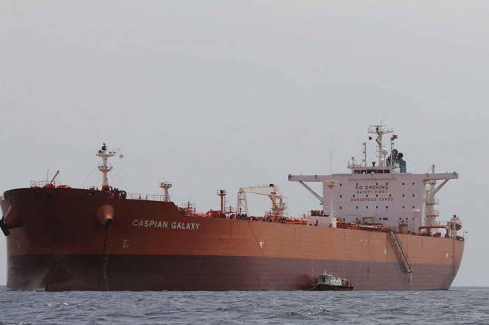 Fiscalía retiene dos barcos extranjeros por supuesto contrabando de combustible