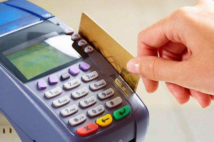 Sudeban autorizó incremento en límites de tarjetas de créditos