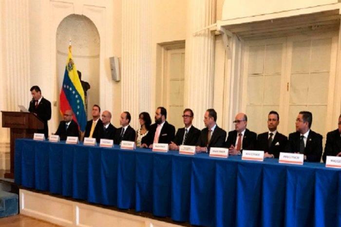 Magistrados en el exilio admitieron solicitud de amparo contra el Parlamento por el TIAR