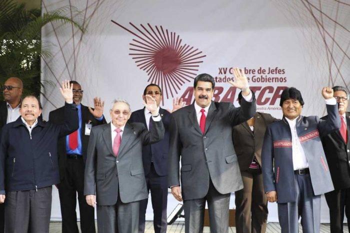 El petro será la moneda comercial entre países del ALBA y PetroCaribe