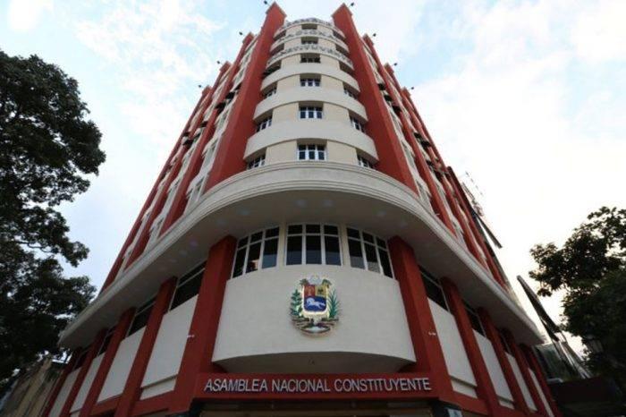 ANC-Foto: Venezuela Al Día