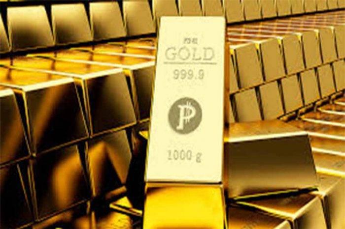 Del BCV se han esfumado 203,6 toneladas de oro durante el gobierno de Maduro