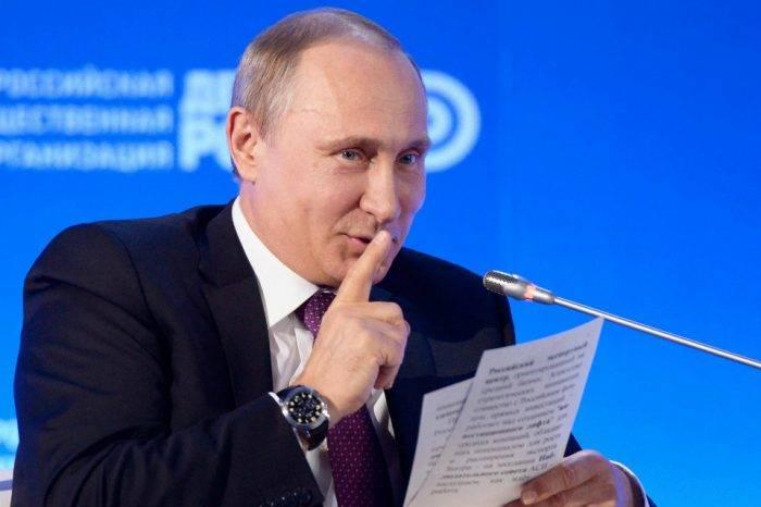 Según revista Time, el gobierno ruso ayudó a crear y respaldar el petro