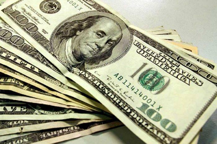 Dicom adjudicó $1.276.807 a un tipo de cambio promedio de 120.000 Bs/$