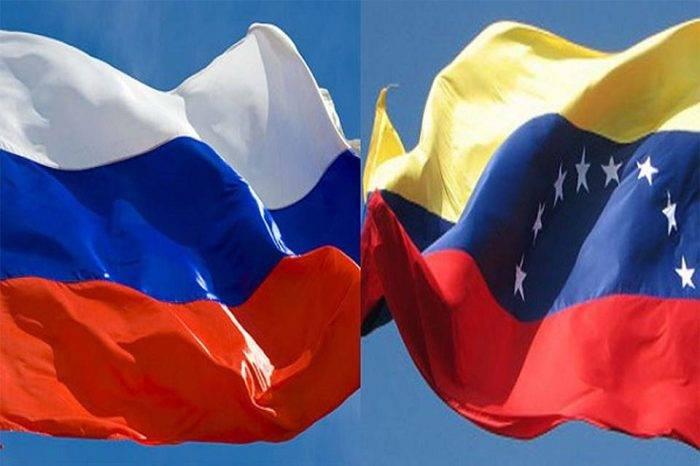 Venezuela y Rusia entablan conversaciones para mejorar sistema de producción minera
