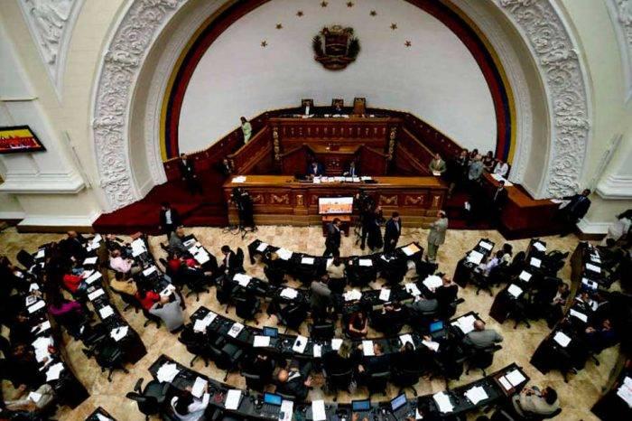 Tres comisiones permanentes de la Asamblea Nacional no tienen presidente