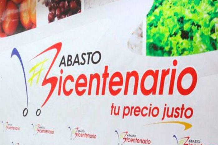 Protesta en el Bicentenario de Terrazas del Ávila fue dispersada por la GN