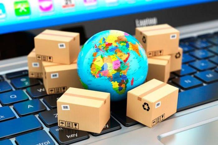 Comercio electrónico. Foto: CadenaSER