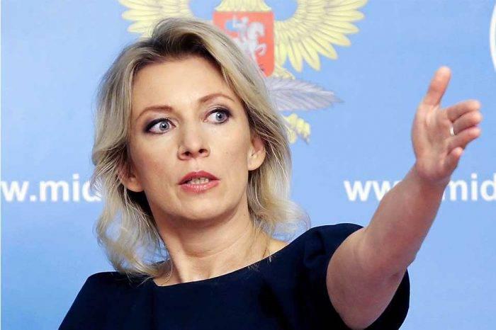 Rusia analizará en qué medida influyen las sanciones de EEUU en Venezuela
