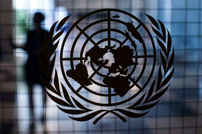 ONU estudia mediar en crisis de Nicaragua