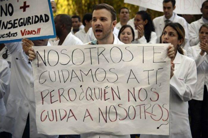 Médicos del Hospital Chiquinquirá protestaron por las agresiones al gremio