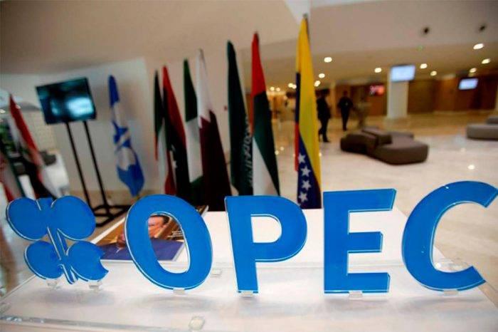 OPEP pretende incrementar su producción conjunta de crudo