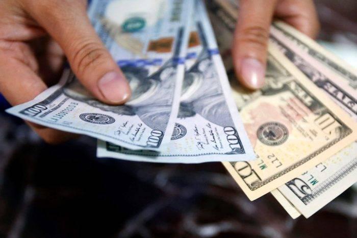 Dicom adjudicó solo la mitad de los dólares que asignó en la subasta anterior