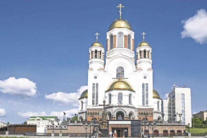 Rusos conmemoran centenario del asesinato del último zar de Rusia con procesión