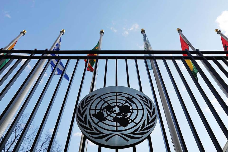 ONU sanciones