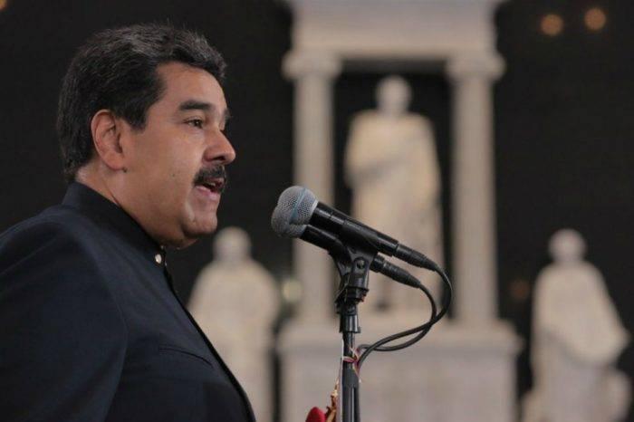 TSJ en el exilio adelanta audiencia preliminar contra Maduro el #19Jul