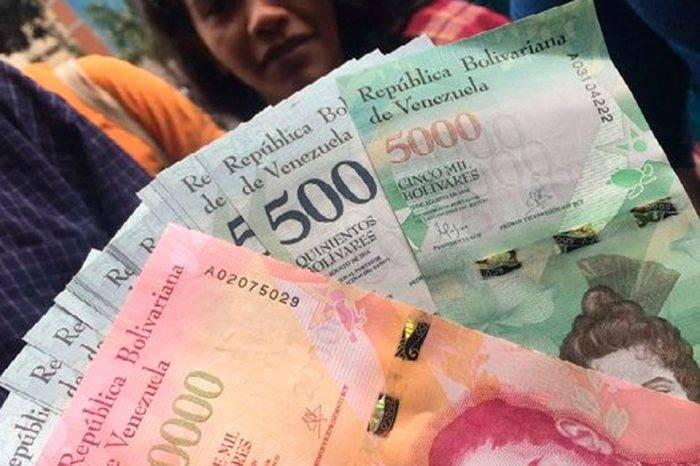 Medidas inflacionarias, por Sergio Arancibia