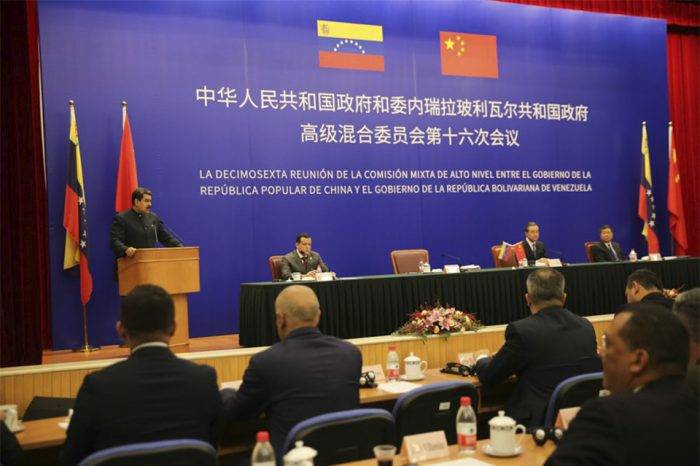China está dispuesta a ayudar a Venezuela, pero no menciona entrega de nuevos fondos