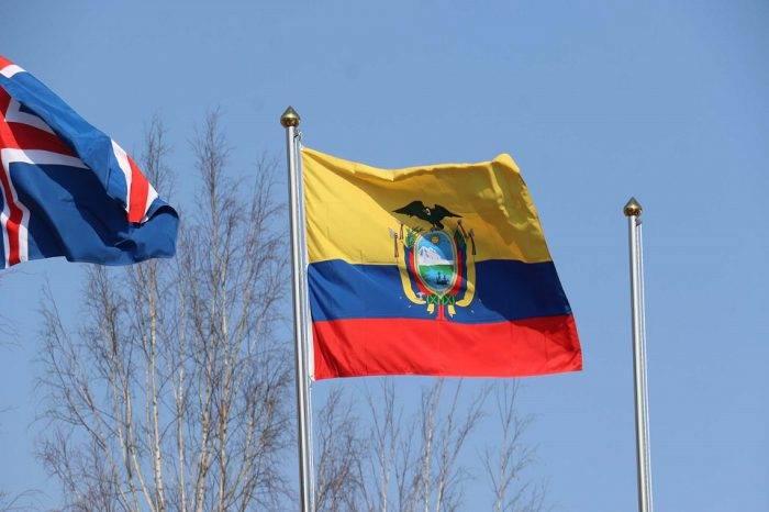 Ecuador rechaza amenazas y uso de la fuerza en relaciones internacionales