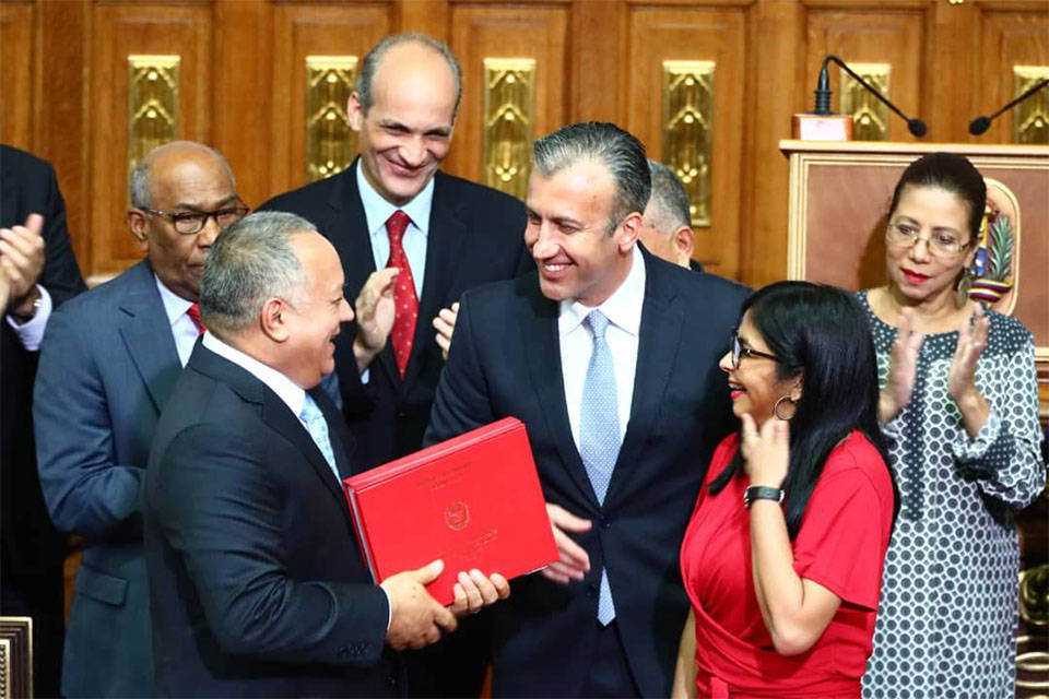 Venezuela presupuesto