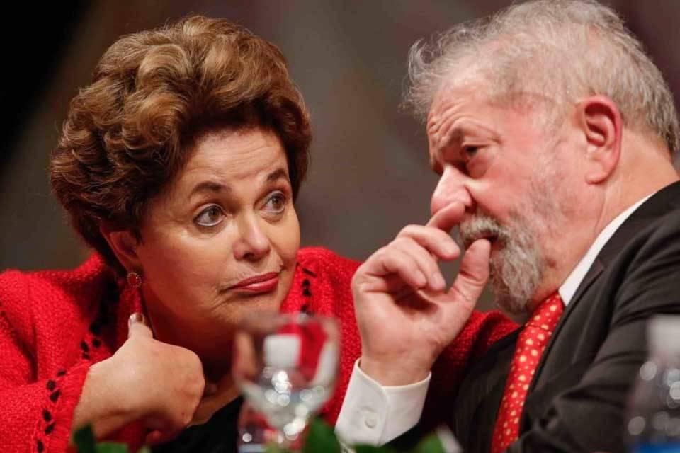 Dilma Rousseff Lula da Silva