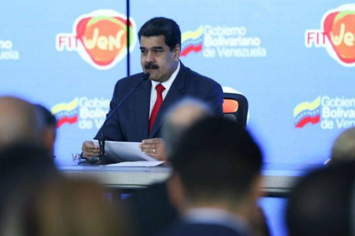 Gobierno anuncia rueda de negocios internacional para proyectos turísticos