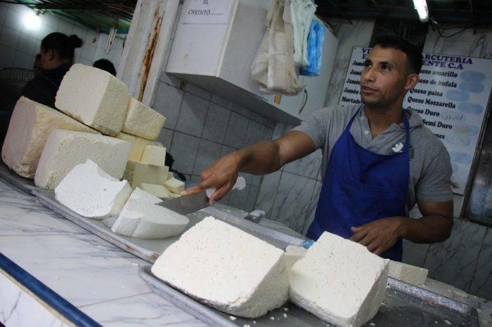 Un lingotico de queso, por Félix B. Sucre