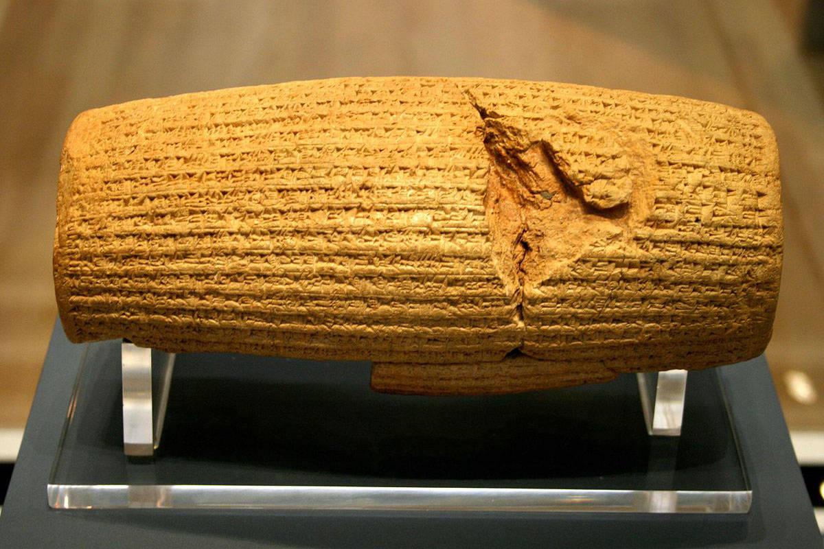 Cilindro de arcilla de Ciro el Grande
