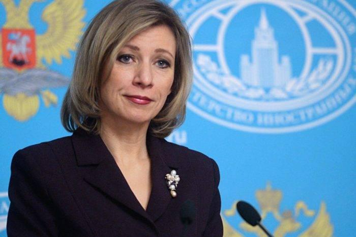 María Zajarova Rusia