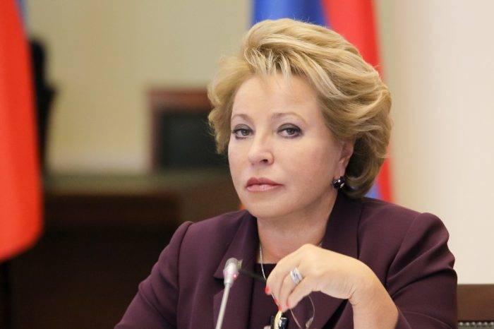 "Senado ruso le asegura a Venezuela que ""hará lo posible"" para evitar intervención"
