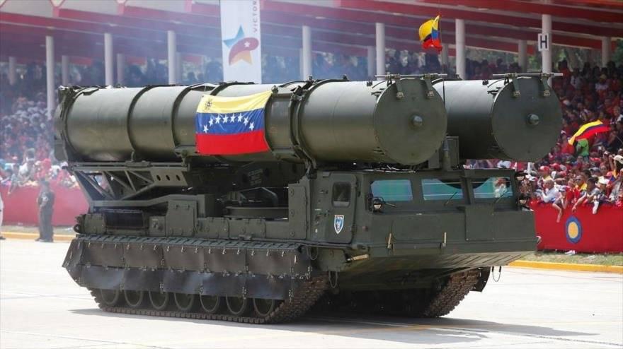 Sistema ruso S-300VM