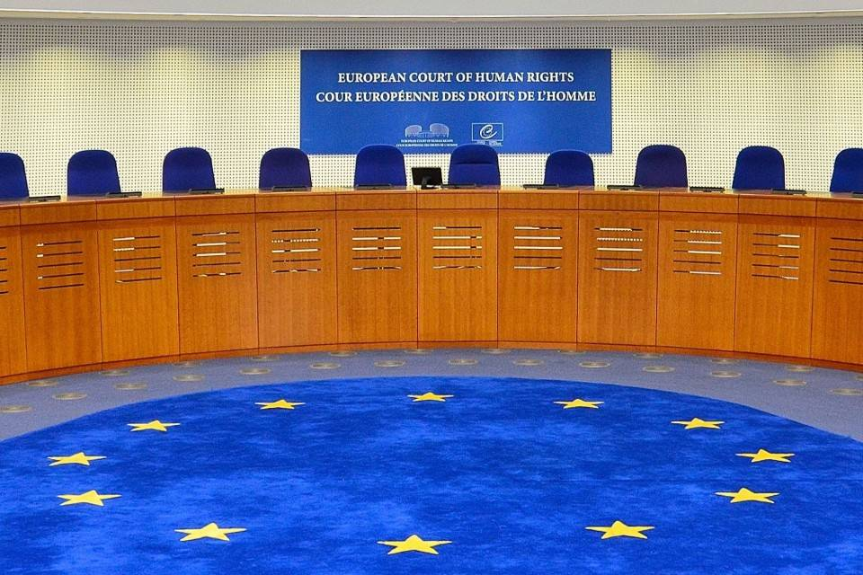 Tribunal Europeo de DDHH Curazao