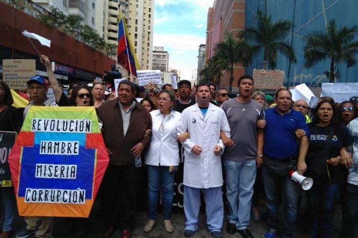 Protesta salud JM de los Ríos