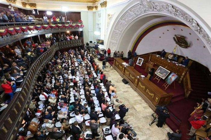 ANC aprueba allanamiento de inmunidad parlamentaria a otros cinco diputados