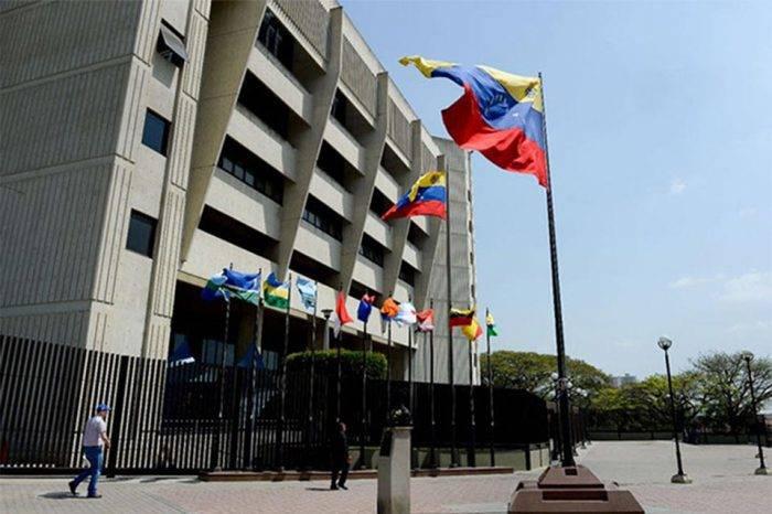 Dictan prisión preventiva contra otros supuestos involucrados en la Operación Gedeón