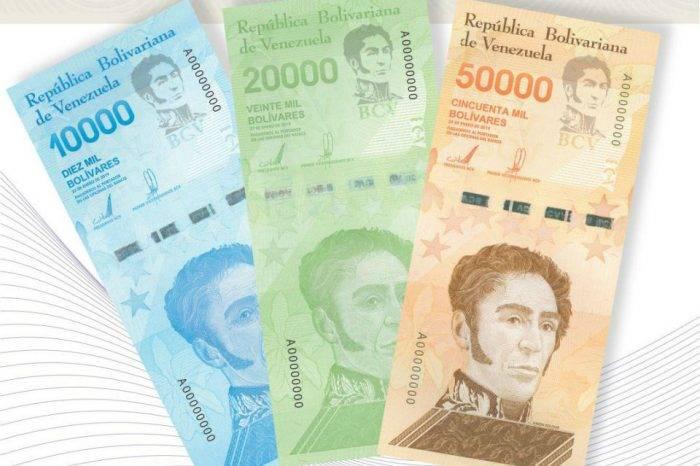 Nuevos billetes, mismo problema, por Naky Soto