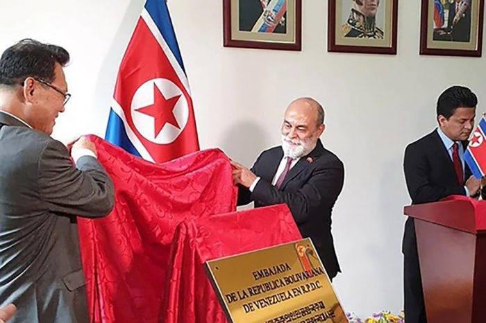 Gobierno de Maduro inaugura embajada en Corea del Norte