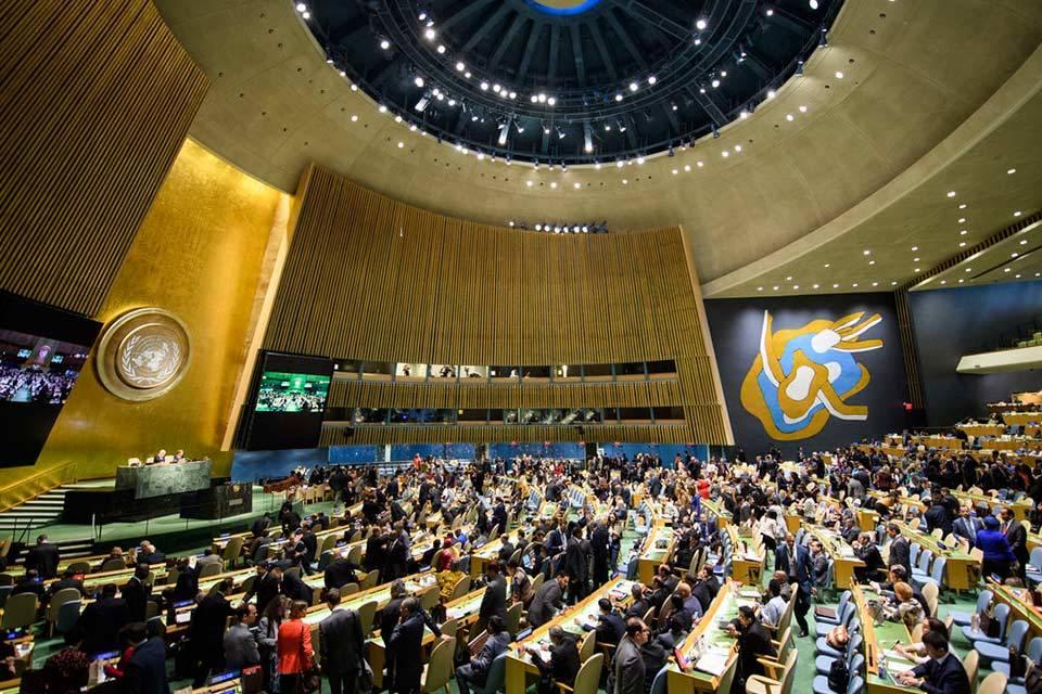 Asamblea General de NU