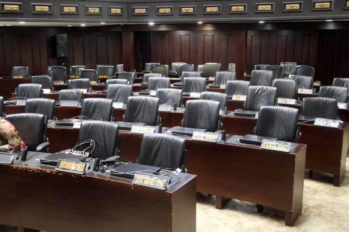 Un PSUV con menos diputados se incorporó a la Asamblea Nacional