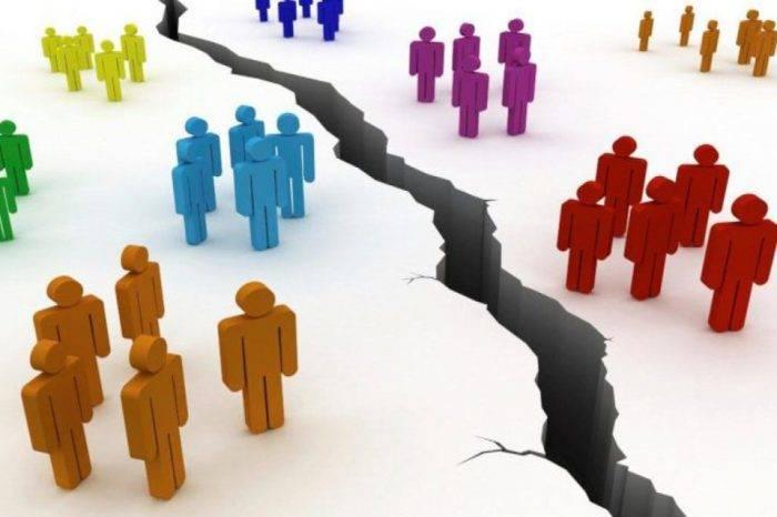 Fragmentación entre comunidades