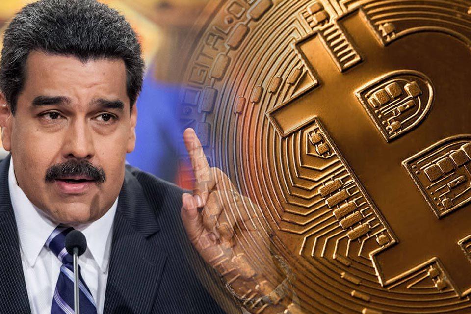 Nicolás Maduro y el petro