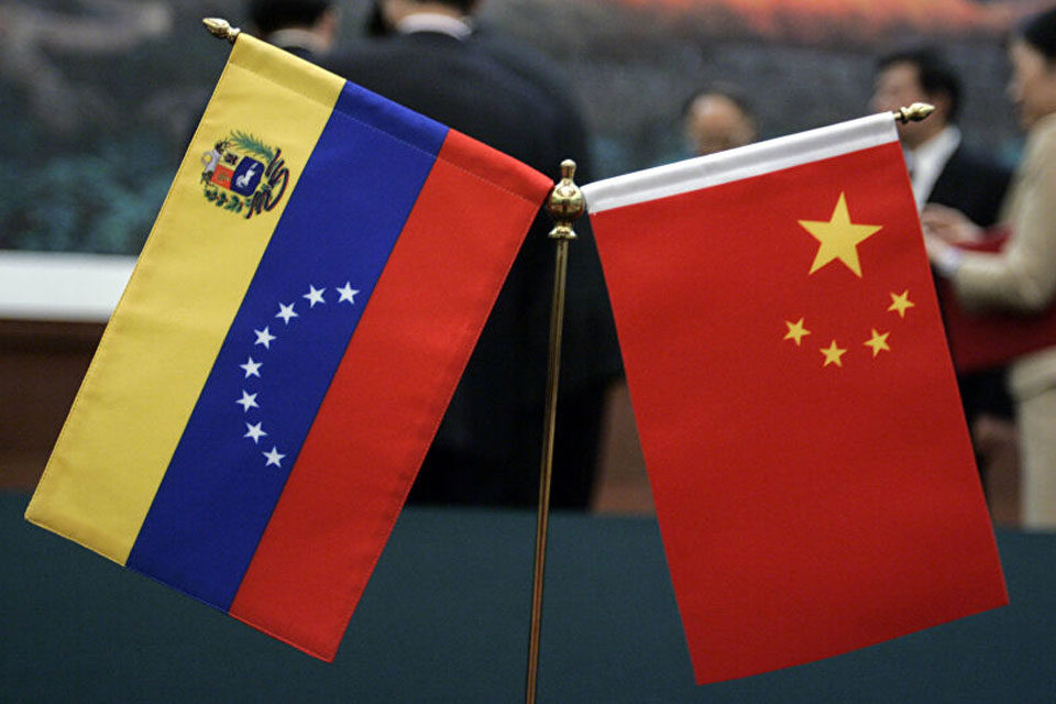 Embajada de China en Venezuela