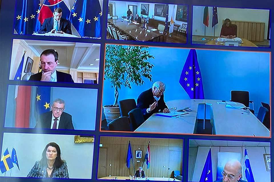 UE videoconferencia