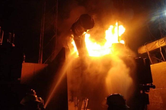 Incendio Planta Centro sin luz Carabobo 27.05.2020