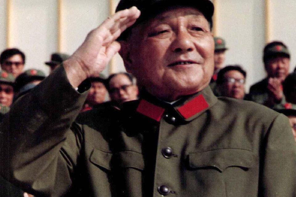 Giro chino-Deng-Xiaoping